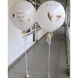 Набор из двух шаров-гигантов для девочки на крестины