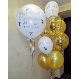 Сет в золотым конфетти и большим шаром доченьке на крещение