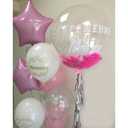 Композиция с большим шаром bubbles с перьями для доченьки на крещение