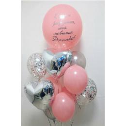 Фонтан с большим шаром с надписью для доченьки