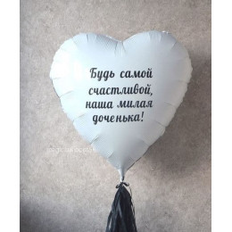 Шар-сердце с надписью доченьке
