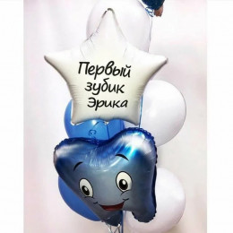 Фонтан для мальчика на первый зубик со звездой и воздушными шариками