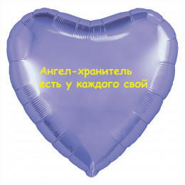 Шар-сердце Ангел-хранитель