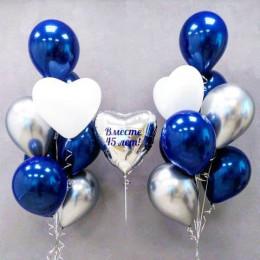 Композиция с воздушными шариками на годовщину свадьбы 45 лет