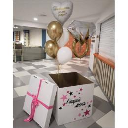 Набор Ты выйдешь за меня замуж с коробкой-сюрприз и кольцом с шариками хром