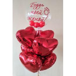 Букет из красных сердец с шаром bubbles Будь моей женой