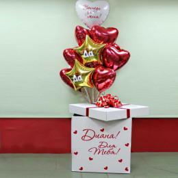 Букет из красных сердец с коробкой-сюрприз и надписью Выходи за меня
