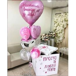 Композиция с агатами, болбшим розовым сердцем и коробкой-сюрприз на помолвку