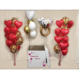 Композиция из двух букетов с латексными сердцами на предложение любимой женщине