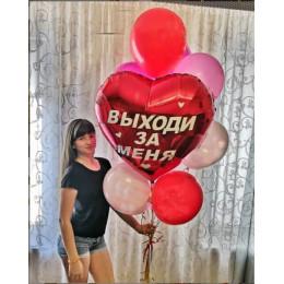 Букет из воздушных шариков с большим красным сердцем: Выходи за меня