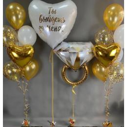 Два фонтана для женщины из бело-золотых шаров и сердцем с надписью: Ты выйдешь за меня?