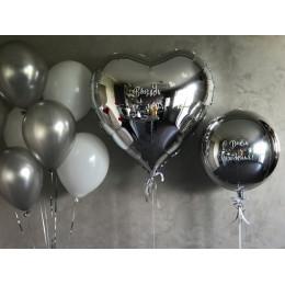 Набор в серебре из большого сердца и круга на День рождения с предложением руки и сердца