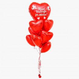 Букет из красных сердечек для любимой: Выходи за меня