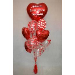 Фонтан из гелиевых шариков с сердечками на предложение руки и сердца любимой девушке