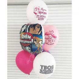 Фонтан из воздушных шариков с комплиментами и анимешками для нее