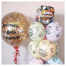 Композиция с большим шаром конфетти и шариками аниме на день рождения для девочки