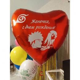 Большой шар-сердце Герои аниме, 81 см