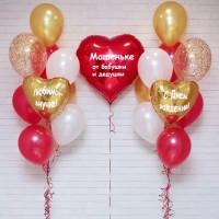 Композиция с большим сердцем и двумя фонтанами в красно-золотой гамме внученьке