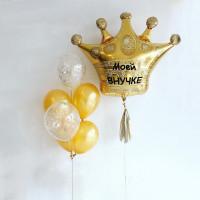 Композиция с короной и золотыми шариками внучке