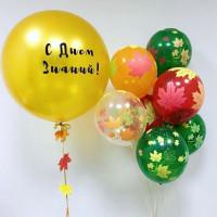 Композиция из шаров на 1 сентября Осенняя, с надписью