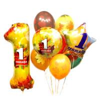 Комопзиция из шаров 1 сентября с цифрой и букетом на 1 сентября
