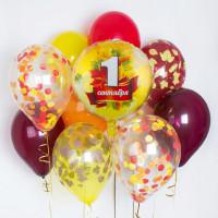 Сет из шаров с надписью на 1 сентября