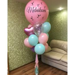 Букет шариков на девичник С большим шаром с фамилией