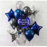 Облако шаров в подарок папе с вашими поздравлениями