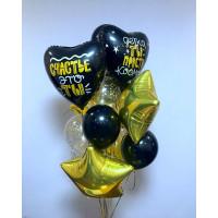 Букет воздушных шаров с милыми надписями