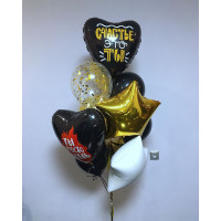 Букет шаров с милыми надписями для любимого человека