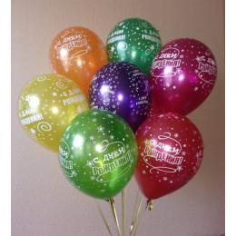 Воздушные шары С днем Рождения! металлик - дополнительное фото #3