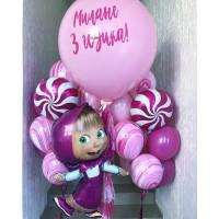 Набор шаров на День Рождения Маша с вашими поздравлениями