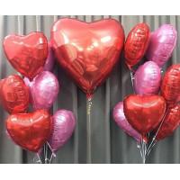Сет шаров с двумя фонтанами и большим сердцем
