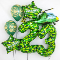 Сет из камуфляжных шаров хаки на 23 февраля