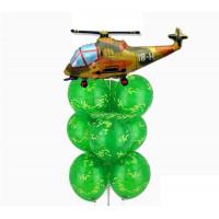 Фонтан из шаров камуфляж с вертолётом