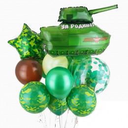 Композиция из шаров на 23 февраля с танком