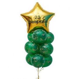 Фонтан из шаров на 23 февраля с большой звездой и надписью