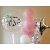 Композиция из гелиевых шариков на девичник с большим прозрачным шаром с вашими поздравлениями