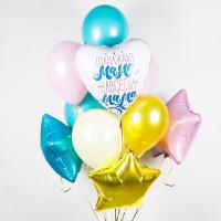 Букет из гелиевых шаров со звездами и сердцем с надписью Мамочке