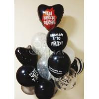 Букет шариков с гелием с сердцем Ты просто огонь и шариками с юмористическим надписями