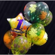 Фигурный шар-звезда в осенней листве 1 сентября  - дополнительное фото #2