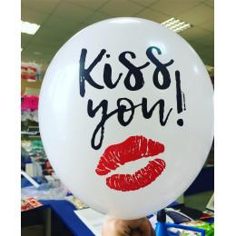 Воздушные шары Поцелуи (с надписями) - дополнительное фото #3