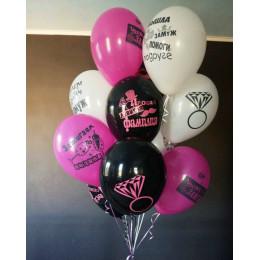 Воздушные шары Прикольные на девичник (Ухожу замуж) - дополнительное фото #3