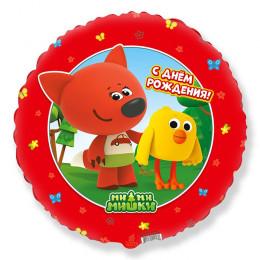 Шарик-круг Ми-ми-мишки, с Днем рождения, красный
