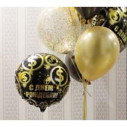Шар-круг Доллары (С днём рождения) - дополнительное фото #2