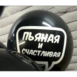 Воздушные шары Для селфи - дополнительное фото #2
