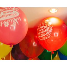 Воздушные шары С днем Рождения! для детей и взрослых - дополнительное фото #2