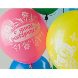 Гелиевые шарики на день рождения для детей и взрослых - дополнительное фото #1