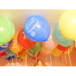 Гелиевые шарики на день рождения для детей и взрослых - дополнительное фото #3