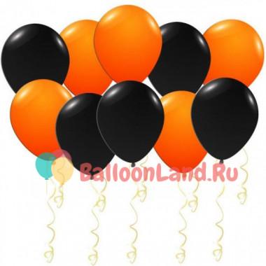 Воздушные шары Черные и оранжевые